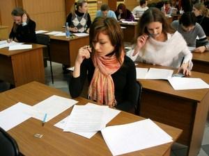 ЕГЭ и уровень образования молодежи в РФ