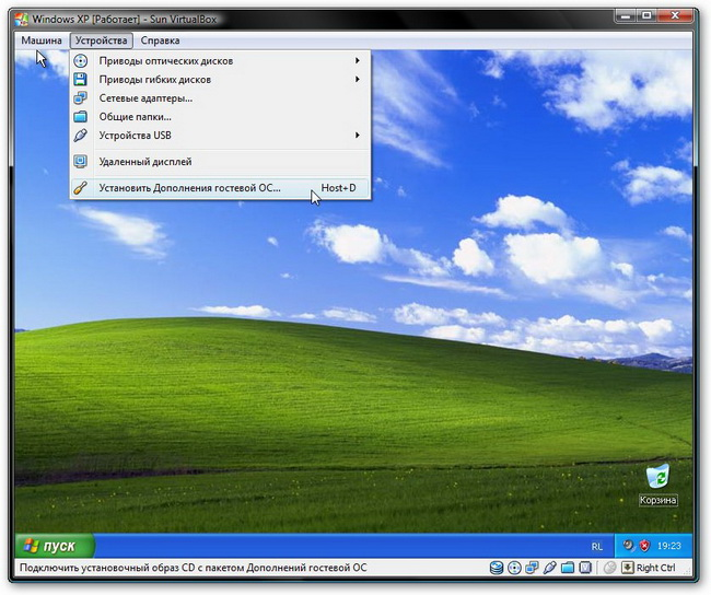 Запущенная Windows XP