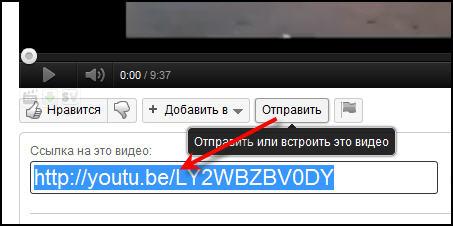 Как загрузить видео на Одноклассники