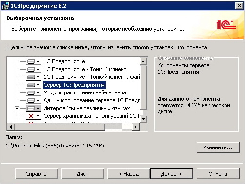 Скачать бесплатно обновление 1с 2.0.23.9 установка epf в 1с 8.3